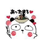 甘すぎない日常使いスタンプーうなりちゃん(個別スタンプ:18)