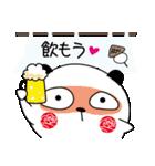 甘すぎない日常使いスタンプーうなりちゃん(個別スタンプ:19)