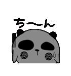 甘すぎない日常使いスタンプーうなりちゃん(個別スタンプ:20)