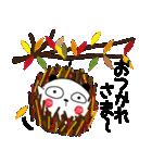 甘すぎない日常使いスタンプーうなりちゃん(個別スタンプ:21)