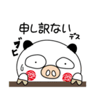 甘すぎない日常使いスタンプーうなりちゃん(個別スタンプ:22)