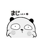 甘すぎない日常使いスタンプーうなりちゃん(個別スタンプ:23)