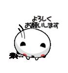 甘すぎない日常使いスタンプーうなりちゃん(個別スタンプ:25)