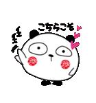 甘すぎない日常使いスタンプーうなりちゃん(個別スタンプ:26)
