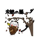 甘すぎない日常使いスタンプーうなりちゃん(個別スタンプ:31)