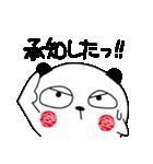 甘すぎない日常使いスタンプーうなりちゃん(個別スタンプ:34)