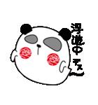 甘すぎない日常使いスタンプーうなりちゃん(個別スタンプ:35)