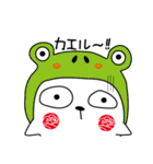 甘すぎない日常使いスタンプーうなりちゃん(個別スタンプ:36)