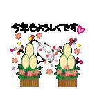 甘すぎない日常使いスタンプーうなりちゃん(個別スタンプ:39)