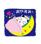甘すぎない日常使いスタンプーうなりちゃん(個別スタンプ:40)