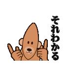 イミフクマ2(個別スタンプ:1)