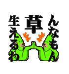 イミフクマ2(個別スタンプ:6)
