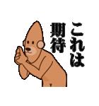 イミフクマ2(個別スタンプ:15)