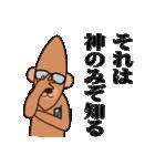 イミフクマ2(個別スタンプ:28)