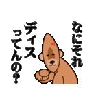 イミフクマ2(個別スタンプ:30)
