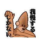 イミフクマ2(個別スタンプ:32)