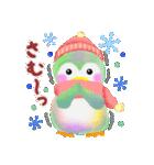 冬のpempem(個別スタンプ:03)