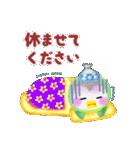 冬のpempem(個別スタンプ:05)