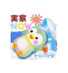 冬のpempem(個別スタンプ:19)