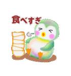 冬のpempem(個別スタンプ:30)