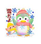 冬のpempem(個別スタンプ:32)