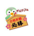 冬のpempem(個別スタンプ:38)