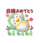 冬のpempem(個別スタンプ:40)