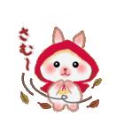 冬☆うさっぴ(個別スタンプ:03)