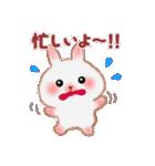 冬☆うさっぴ(個別スタンプ:08)