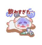 冬☆うさっぴ(個別スタンプ:13)