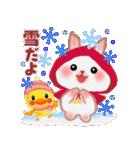 冬☆うさっぴ(個別スタンプ:32)