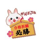冬☆うさっぴ(個別スタンプ:38)
