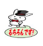 紳士なウサギ(個別スタンプ:01)