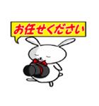 紳士なウサギ(個別スタンプ:02)
