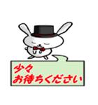 紳士なウサギ(個別スタンプ:03)