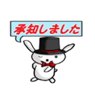 紳士なウサギ(個別スタンプ:04)