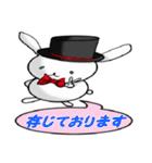 紳士なウサギ(個別スタンプ:05)