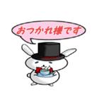 紳士なウサギ(個別スタンプ:06)