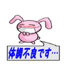 紳士なウサギ(個別スタンプ:10)