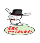 紳士なウサギ(個別スタンプ:11)