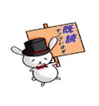 紳士なウサギ(個別スタンプ:12)