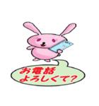 紳士なウサギ(個別スタンプ:13)