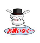 紳士なウサギ(個別スタンプ:15)