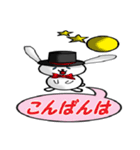 紳士なウサギ(個別スタンプ:16)