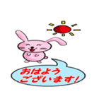紳士なウサギ(個別スタンプ:18)