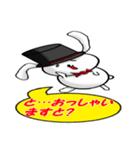 紳士なウサギ(個別スタンプ:20)