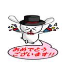 紳士なウサギ(個別スタンプ:22)