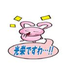 紳士なウサギ(個別スタンプ:23)