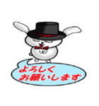紳士なウサギ(個別スタンプ:25)
