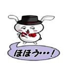 紳士なウサギ(個別スタンプ:26)